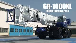 GR-1600 XL Promotion Video