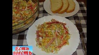 """Салат """"Семеновна"""" с молодой капустой, крабовыми палочками и колбасой - яркий и хрустящий."""