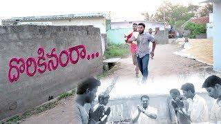 Dorikanamra  comedy  it's my village show )
