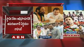 Rahul Gandhi meets Telangana Congress senior leaders over Future Polit