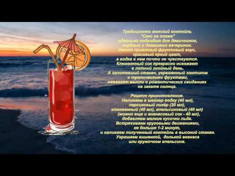 Тимур Кибиров Стихотворения, избранные стихи