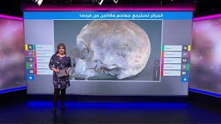"""المصري """"موسى بن الحسن الدرقاوي"""" الذي استعادت الجزائر رفاته ضمن قادة المقاومة"""