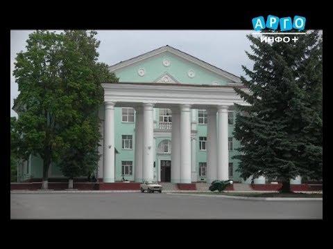 Городу Сафоново - 67 лет