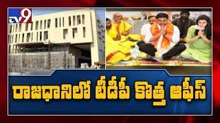 Chandrababu to launch TDP office in Amaravati