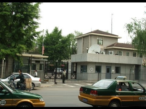 US Extends Embassy Closings Over Security Concerns