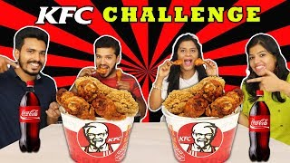 ULTIMATE KFC BUCKET CHALLENGE | LARGE KFC BUCKET EATING COMPETITION