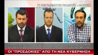 enatv 23 09 2015 deltio ΚΩΣΤΑΣ ΤΣΙΑΜΗΣ
