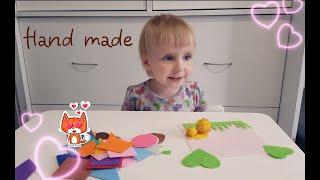 Открытка своими руками!Детское творчество.