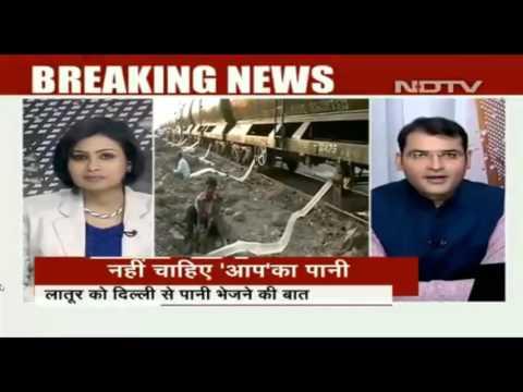 No Water For Delhi And Kejriwal Wants To Supply Water To Maharashtra