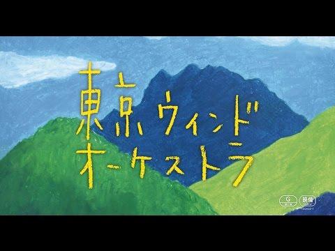 シシド・カフカ feat. 東京スカパラダイスオーケストラ/リメンバー・ミー(映画「リメンバー・ミー」の日本版エンド曲情報) ファンタジー映画のようなオーケストラ音楽で心を癒す♪2 -orchestral- 作業時や勉強時のBGMにオススメ!!
