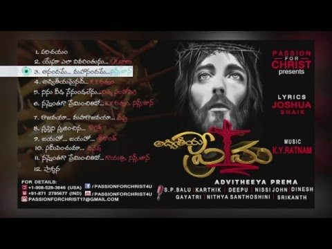 """Advitheeya Prema"" Blessed Telugu Christian Album Full Audio Songs Juke box HQ 