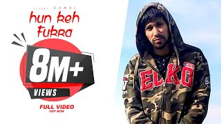 Hun Keh Fukra (Full Video Song) ● Kambi ft.Sukh-E ● Album 20 Saal ● New Punjabi Songs 2016