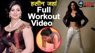 Hasin Jahan Working Hard On Her Fitness Before Bollywood Debut |