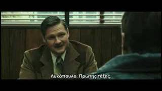 Zodiac trailer - Greek Subs