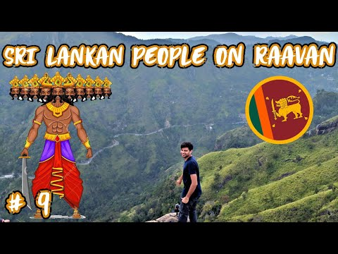 WHAT SRI LANKAN PEOPLE THINK ABOUT RAAVAN ? 🇱🇰