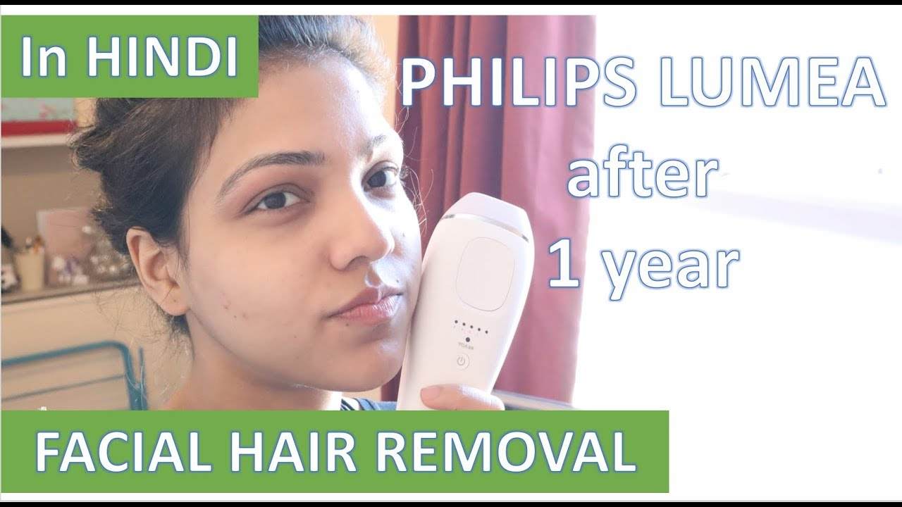 Laser Treatment For Hair Removal On Face In Hindi Guide Best