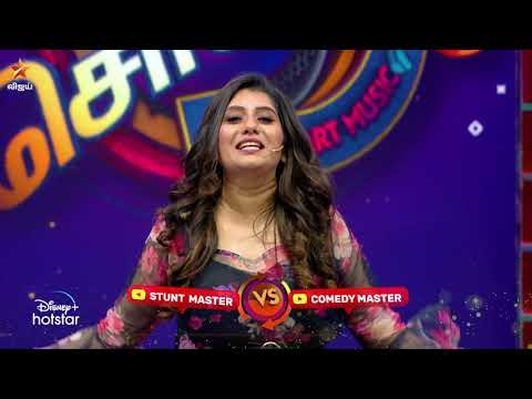 Start Music | 11th April 2021 - Promo 1