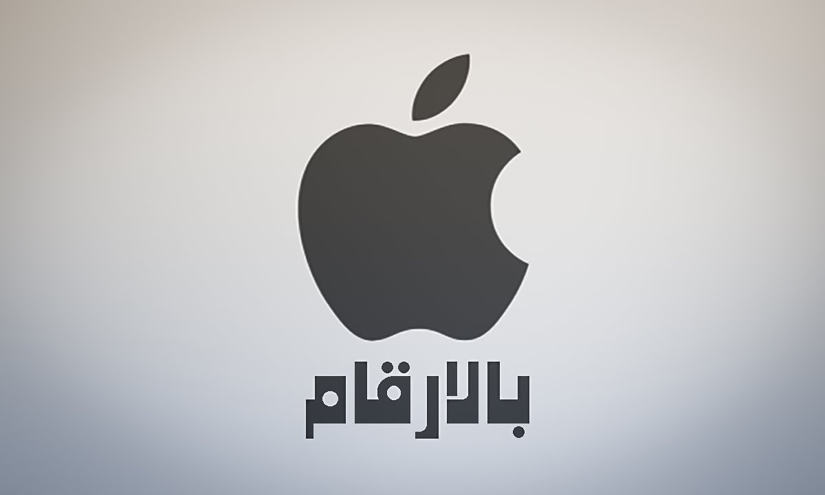 apple co rivalry Apple inc v samsung electronics co, ltd was the first of a series of ongoing lawsuits between apple inc and samsung electronics regarding the design of.