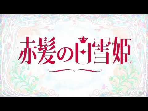 """Опенинг-трейлер к аниме """"Принцесса белоснежка"""""""