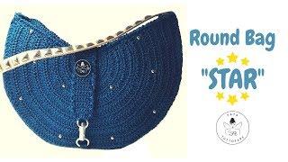 TUTORIAL: Round Bag