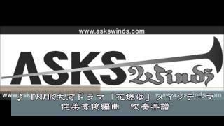 http://askswinds.com/shop/products/detail.php?product_id=942 『ASKS...