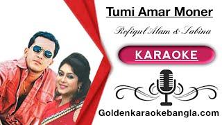 Tumi Amar Moner Manush Karaoke Demo