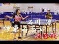 伊東みらい(福/小名浜一3) vs 石川 凛(岩/萩荘 3)   決勝戦   全中卓球(東北大会)2018