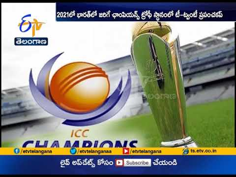 Champion Trophy 2020 Schedule ICC Converts 2021 Champions Trophy | in India into World T20   YouTube
