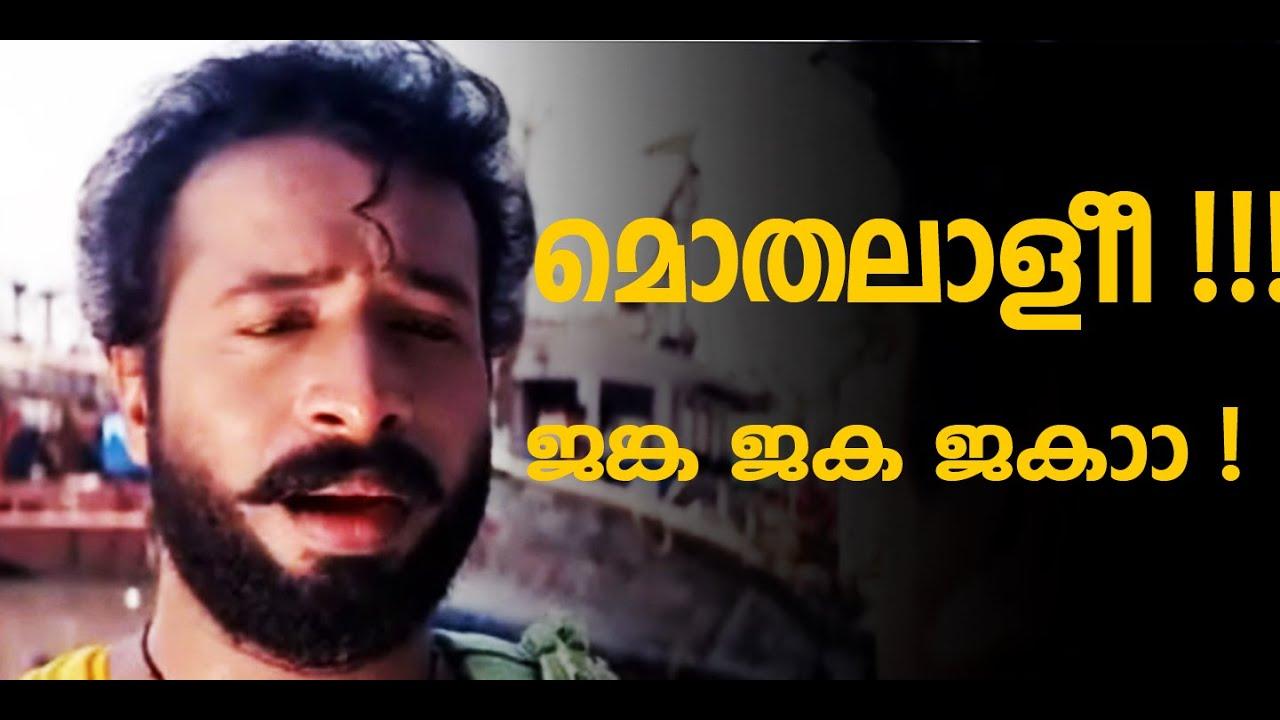 punjabi house malayalam comedy youtube