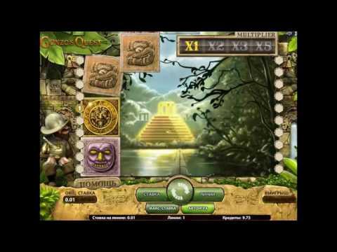Как выиграть в онлайн казино рулетка