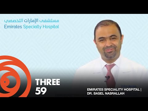 Emirates Speciality Hospital   Dr. BASEL NASRALLAH