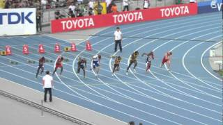 Usain Bolt strolls through in the second Men