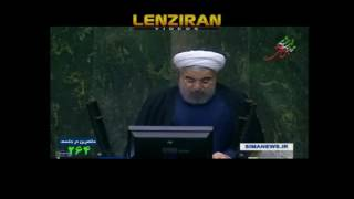 Hassan Rouhani submit budget of Iranian year 1396 to Majlis