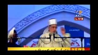 Dr.Tahir-ul-Qadri at Mumbai FULL Lecture |17-03-2012| MUST WATCH
