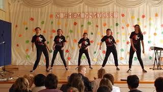 9  А Dance