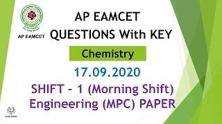 AP EAMCET Question paper Chemistry 17.09.2020 Shift 1 MPC paper with key #APEamcet