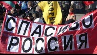 Сергей Михеев. США толкают Украину на войну с Приднестровьем