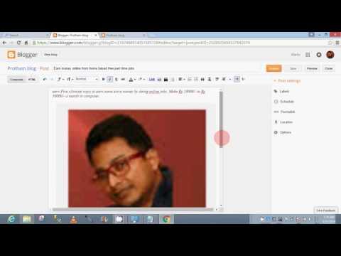 2) ব্ল'গৰ প্রথম পোষ্টটো কেনেকৈ কৰিব..( Lesson 2: How to post your first blog post)