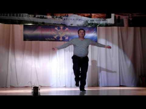 Танец яблочко движения видео ::