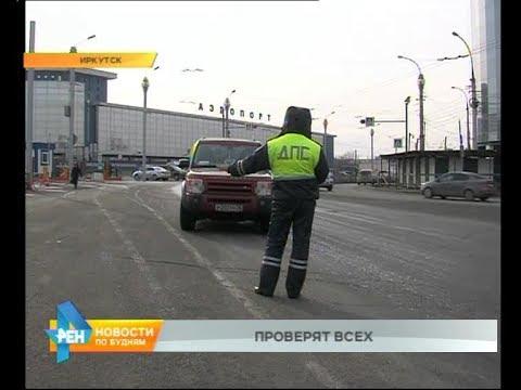 Тотальные проверки водителей на трезвость проходят на дорогах региона