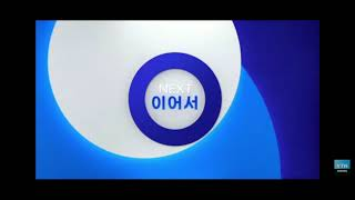 YTN YTN24 ED+특집 K제약바이오 도약대에 서다! 1부 NEXT 버전 (2021.06.19)