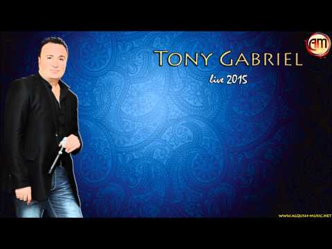 Tony Gabriel Live 2015 - Khigga Yaqoora
