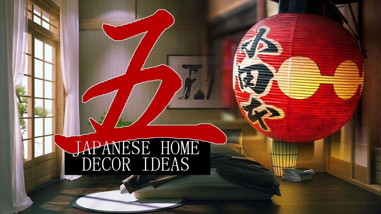 japanese home decor ideas 5 japanese home decor ideas 11605