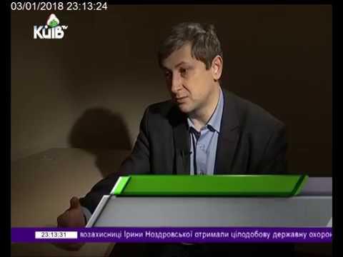 Телеканал Київ: 03.01.18 Столичні телевізійні новини 23.00