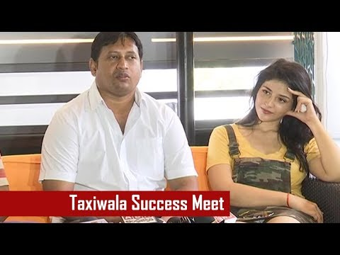 Taxiwala Success Meet | Vijay Devarakonda | Priyanka Jawalkar | Malavika Nair | Friday Poster