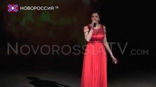 Песни военных лет в «Донбасс-опере»