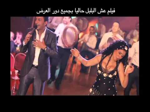 اغنية لقمة العيش من فيلم عش البلبل غناء سمسم شهاب