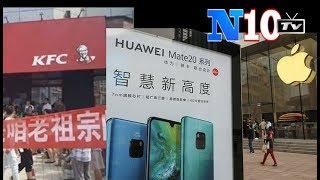 Nóng: Trung Quốc Bắt Đầu Phản ứng Vụ Canada Bắt CFO Huawei . Bắc Kinh Vận Động Tẩy Chay Canada.