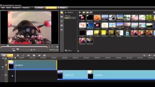 Corel VideoStudio X4. Урок 12. Скор., разрыв и обратн. воспр. вр-ни
