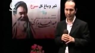 Aref Jafari 2014 baba mazari